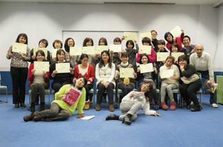 東北心理セラピープロフェッショナルコース一期生卒業